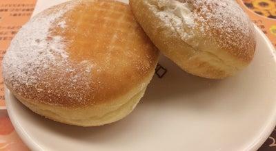 Photo of Donut Shop ミスタードーナツ 坂戸駅前ショップ at 日の出町14-4, 坂戸市 350-0225, Japan