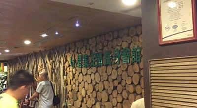Photo of Massage 6星集足體養身會館 at 南京東路五段76號, 松山區 105, Taiwan