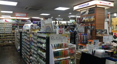 Photo of Paper / Office Supplies Store 알파문구 (Alpha) at 중구 남대문로 6-2, 서울특별시 100-094, South Korea