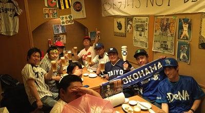 Photo of Sake Bar 庄や 清水駅前店 at 真砂町1-12, 静岡市清水区 424-0816, Japan
