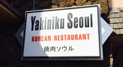 Photo of Korean Restaurant Yakiniku Seoul at 1521 S King St, Honolulu, HI 96826, United States