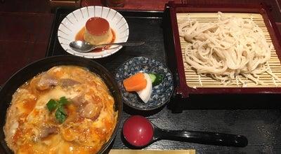 Photo of Japanese Restaurant 比内や サスケ 郡山本店 at 中町7-19, 郡山市 963-8004, Japan