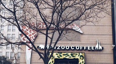 Photo of Cafe Zoo Coffee at China