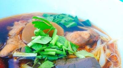 Photo of Diner ตลาดโต้รุ่งน้ำพุมหาชัย at Thailand