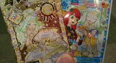 Photo of Arcade アミパラ 佐賀店 at 巨勢町牛島730, 佐賀市 840-0008, Japan