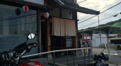 Photo of Spa 柚耶の里 at 垂水区名谷町湯屋谷2251, 神戸市 655-0852, Japan