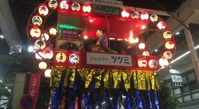 Photo of Chinese Restaurant 日高屋 平塚パールロード店 at 紅谷町4-5, 平塚市 254-0043, Japan