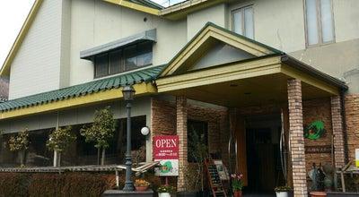 Photo of Japanese Restaurant 覇楼館 at 白鳥町白鳥21-14, 郡上市 501-5121, Japan