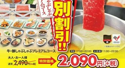 Photo of Japanese Restaurant 和食さと 四日市店 at 久保田1-280-1, 四日市市 510-0821, Japan
