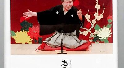 Photo of Comedy Club ほくほくスペース てるてる亭 at 中央通り1-6-8, 富山市 930-0044, Japan