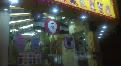 Photo of Dessert Shop Tamashah Ice Cream مثلجات طماشة at Mareedh, United Arab Emirates