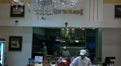 Photo of Dessert Shop Ζαχαροπλαστεία Κωνσταντινίδης at Λεωφ. Πεντέλης 72, Αθήνα 152 34, Greece