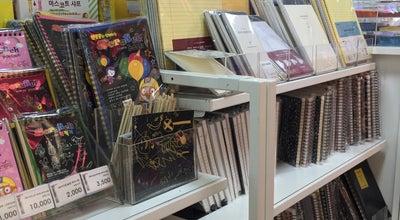Photo of Gift Shop 아트박스 (ARTBOX) at 중구 명동 2가 31-4 1f, 서울특별시 100-809, South Korea