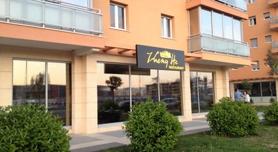 Photo of Chinese Restaurant Zheng He at Vojvode Maša Đurovića 31, Podgorica 81210, Montenegro