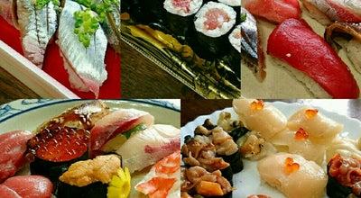 Photo of Fish Market 魚卓 本店 at 東海岸北2-1-56, 茅ヶ崎市, Japan
