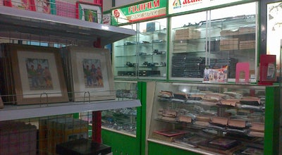 "Photo of Art Gallery ""ALAM"" Digital Printing at Klaten, klaten regency, Indonesia"