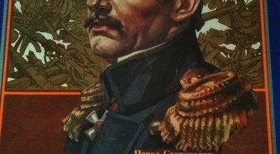 Photo of History Museum Музей адмирала П.С. Нахимова at Ул. Большая Советская, 29/1, Смоленск 214000, Russia