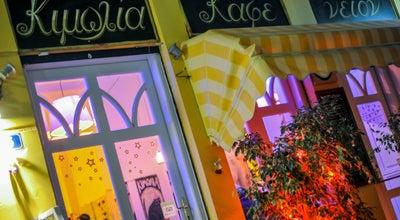 Photo of Cafe Κιμωλία Art Cafe at Υπερείδου 5, Αθήνα 105 58, Greece