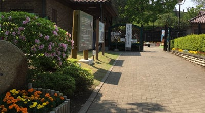 Photo of Zoo キャンベルタウン野鳥の森 at 大吉272-1, 越谷市 343-0008, Japan