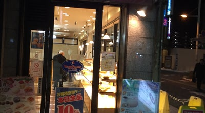 Photo of Bakery ヴィ・ド・フランス 越谷店 at 弥生町4-11, 越谷市, Japan