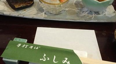 Photo of Japanese Restaurant 手打ちそば ふしみ at 千間台西1-13-7, 越谷市, Japan