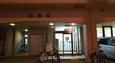 Photo of Spa 喜楽湯 at 中央区南5条西10丁目1010, 札幌市 064-0805, Japan