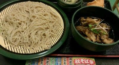 Photo of Ramen / Noodle House ゆで太郎 前橋文京店 at 天川原町1-8-2, 前橋市, Japan