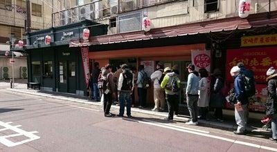 Photo of Burger Joint からつバーガー 大手口店 at Japan