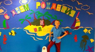 """Photo of Arcade Детская комната """"Море Чудес"""" at Кечкеметская, 62, Симферополь, Ukraine"""