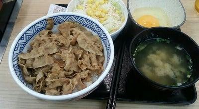 Photo of Food 吉野家 渋川インター店 at 半田2479-1, 渋川市 377-0004, Japan