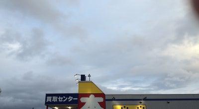 Photo of Bookstore ブックオフ 旭川旭町店 at 旭町1条7丁目941, 旭川市 070-0831, Japan
