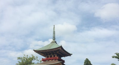 Photo of Temple 成田山 三重塔 at 成田1, Narita 286-0023, Japan