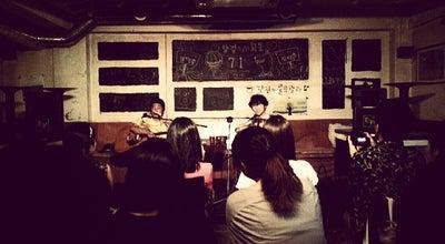 Photo of Cafe 한잔의 룰루랄라 at 마포구 홍익로6길 83, 서울특별시, South Korea