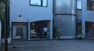 Photo of Bookstore 天牛書店 江坂本店 at 江坂町5-14-7, 吹田市 564-0063, Japan