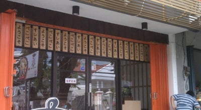 Photo of Sushi Restaurant Peco Peco Sushi Take Away at Jl. Raya Margorejo Indah No. 304b, Surabaya, Indonesia