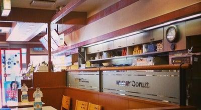 Photo of Donut Shop ミスタードーナツ 長野駅前ショップ at 末広町1368, 長野市 380-0825, Japan