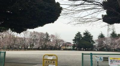 Photo of Park 吉野公園 at 北区吉野町1-379, さいたま市 331-0811, Japan