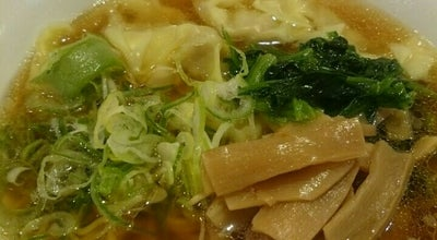 Photo of Chinese Restaurant バーミヤン 大磯インター店 at 日本, 大磯町, Japan