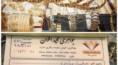 Photo of Jewelry Store Akhavan Jewelry | جواهرے اخوان at Emam St, اروميه, Iran