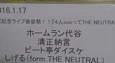 Photo of Rock Club 姫路Beta at 本町68-170, 姫路市 670-0012, Japan