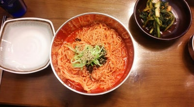 Photo of Ramen / Noodle House 분당일품국수 at South Korea