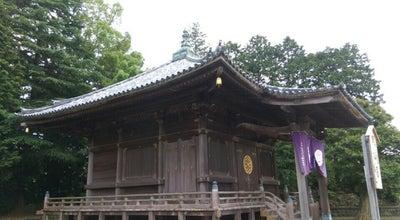 Photo of Temple 成田山 開山堂 at 成田1, 成田市 286-0023, Japan