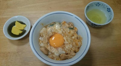 Photo of Japanese Restaurant 鳥喜多 at 元浜町8-26, 長浜市 526-0059, Japan
