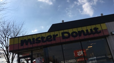 Photo of Donut Shop ミスタードーナツ 野田花井ショップ at 堤根98, 野田市, Japan