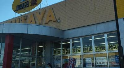 Photo of Bookstore HIRASEI遊 TSUTAYA 三条四日町店 at 南四日町4丁目922-1, 三条市 955-0852, Japan