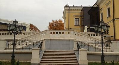 Photo of History Museum Усадьба Ваньковича at Ул. Филимонова, 24, Минск, Belarus