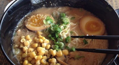 Photo of Japanese Restaurant Ramen Yamadaya at 1728 Buchanan St, San Francisco, CA 94115, United States