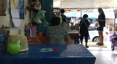 Photo of Ramen / Noodle House ชูเกีรยติ at ข้าง ร.ร. ส.ห, Tha Ta Pao, Thailand