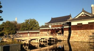 Photo of Historic Site 広島城 二の丸 at 中区基町21-1, 広島市 730-0011, Japan