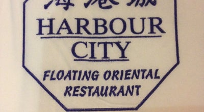Photo of Chinese Restaurant Harbour City at Park Ln, Burton Waters LN1 2TU, United Kingdom